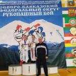 Патраков Ст и Белякова Ал-ра победители СКФО
