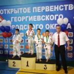 Региональный тиургир по дзюдо Георгиевск
