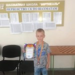Воронцов Илья 3 м